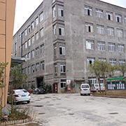 Zhejiang Sanjian industry & trade co.,ltd - Factory Gate
