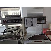 Zhejiang Sanjian industry & trade co.,ltd - Company Machine