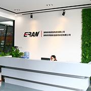 Shenzhen E-Ran Technology Co. Ltd - Our factory reception area