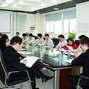 Shenzhen Gospell Smarthome Electronic Co. Ltd-Weekly Meeting