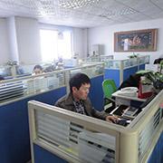 Dongguan Tongtianxia Rubber Co. Ltd - Inside our office