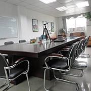 Dongguan Tongtianxia Rubber Co. Ltd - Inside our meeting room