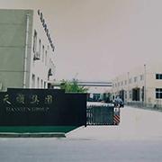 Tianjin Tanggu Tianshun Valve Co. Ltd-
