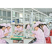 Shenzhen KEP Technology Co. Limited - QC testing line