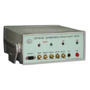 Shenzhen Aoni Electronic Industry Co. Ltd - Our electroacoustic tester (AP/AK)