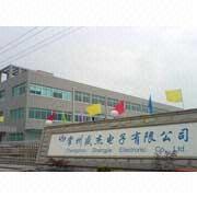 Changzhou Shengjie Electronic Co. Ltd - Exterior view of the factory