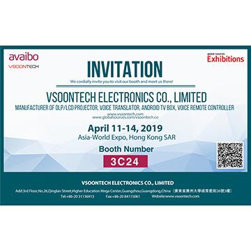 April 11 14 2019 Hongkong Exhibition Invitation