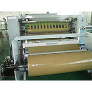 Dongguan Guanhong Packing Industry Co. Ltd - Our Slit Line