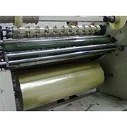 Dongguan Guanhong Packing Industry Co. Ltd - Our Advanced Equipment