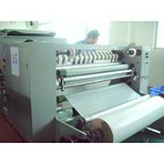 Dongguan Guanhong Packing Industry Co. Ltd - Our Printing Machine