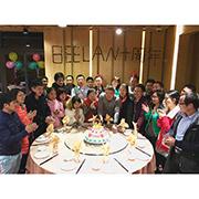 Beelan Enterprise Co. Ltd - Beelan The Tenth Anniversary Celebration