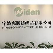 Ningbo Widen Textile Co., Ltd. - Our Company Logo