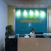 Shenzhen Hygea LED Lighting Photoelectric Technology Co. Ltd - Our SMD machine