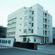 Ningbo Bothwins Import & Export Co. Ltd - Front entrance of our factory
