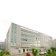 Shengzhen Maya Electronics Creation Co.Limited - Our Factory Building