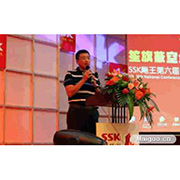 Shengzhen Maya Electronics Creation Co.Limited-Founder, Mr. Ray He