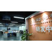 Guangdong Appscomm Co. Ltd - R&D department