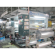 Dongguan Guanhong Packing Industry Co. Ltd - Our Printing Machine