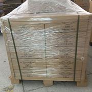 Mitra Electronics Co., Ltd - Packing