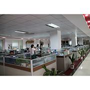 Shenzhen Newsmy Technology Co. Ltd - Our Office