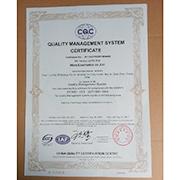 Mitra Electronics Co., Ltd - Certification