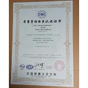 Mitra Electronics Co., Ltd -