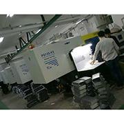 Shenzhen YTF Technology Co.,Ltd - Making TPU Case
