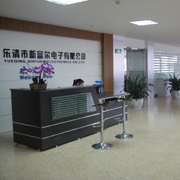 Xinfuer Electronic Co.,Ltd - Our office