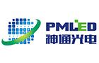 Hebei Shentong Optoelectronics Technology Co. Ltd