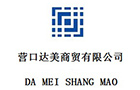 YINGKOU DAMEI TRADE CO.,Ltd