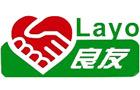 Jiaxing Layo Imp. & Exp. Group Co. Ltd - No. 29 Branch