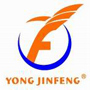 Ningbo Jinfeng Stationery Gift Manufacture Co. Ltd