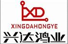 Guangdong Xingda Hongye Electronic Co. Ltd