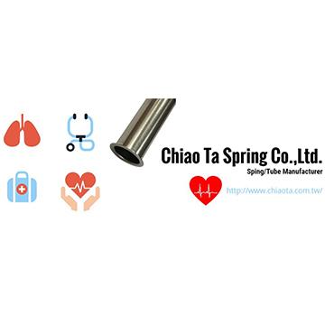 Chiao Ta Springs Co. Ltd