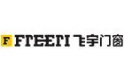 Sichuan Freeri Windows & Doors Co.,LTD