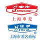 Shanghai Hengyue Medical Instruments Co. Ltd