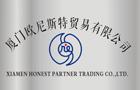 Xiamen Honest Partner Trading Co., Ltd.