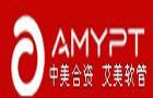 Guangzhou Amy Plastic Tube Co. Ltd