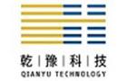 Xiamen Qian Yu Technology Co.,Ltd