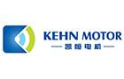 Foshan Shunde District Kehn Motor Co. Ltd