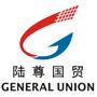 Ningbo General Union Co. Ltd Dep.1