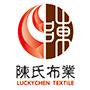 Guangzhou LuckyChen Textile Co. Ltd
