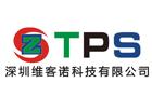 Shenzhen TPS Technology Co.,Ltd