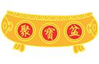 Huangshan Poly Yi Trading Co.,Ltd
