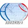 Cangzhou Huanyang Trading Co.,Ltd.