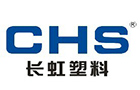 Changhong Plastics Group Imperial Plastic Co., LTD