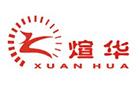 Ningbo Xuanhua Industrail CO., LTD