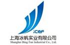 Shanghai Bingfan Industrial Co. Ltd