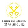 Zhangzhou Golden Key Machinery Co.,Ltd.