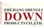 Zhejiang Shengli Down Products Co. Ltd